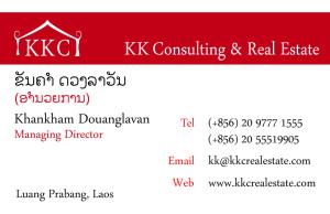 KKC Business Card Front1
